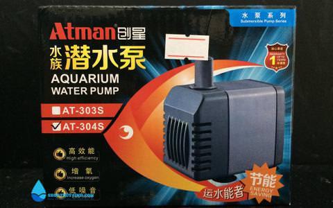 Máy bơm Atman 304s thế hệ mới tiết kiệm điện