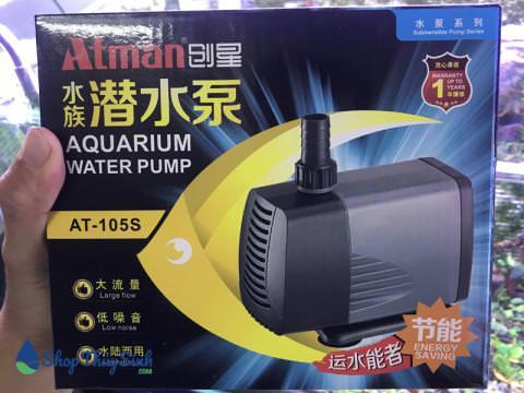 Máy bơm nước cho bể cá Atman AT105s