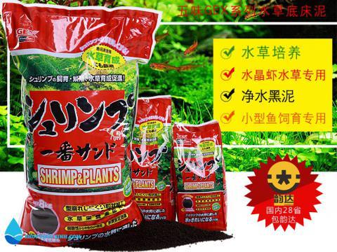 Phân nền thủy sinh Gex đỏ loại đất nền xuất xứ từ Nhật Bản