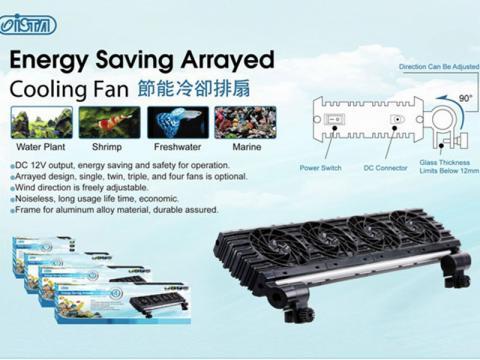 Quạt thủy sinh Ista Energy Saving Cooling Fan